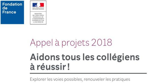 Appel à projets 2018 de la fondation de France